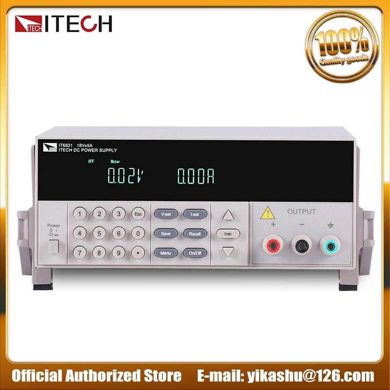 ITECH IT6821 цифровой программируемый DC импульсный источник питания 18 в/5A/90 Вт VFD дисплей и LVP/LCP/OTP Функция адаптер питания