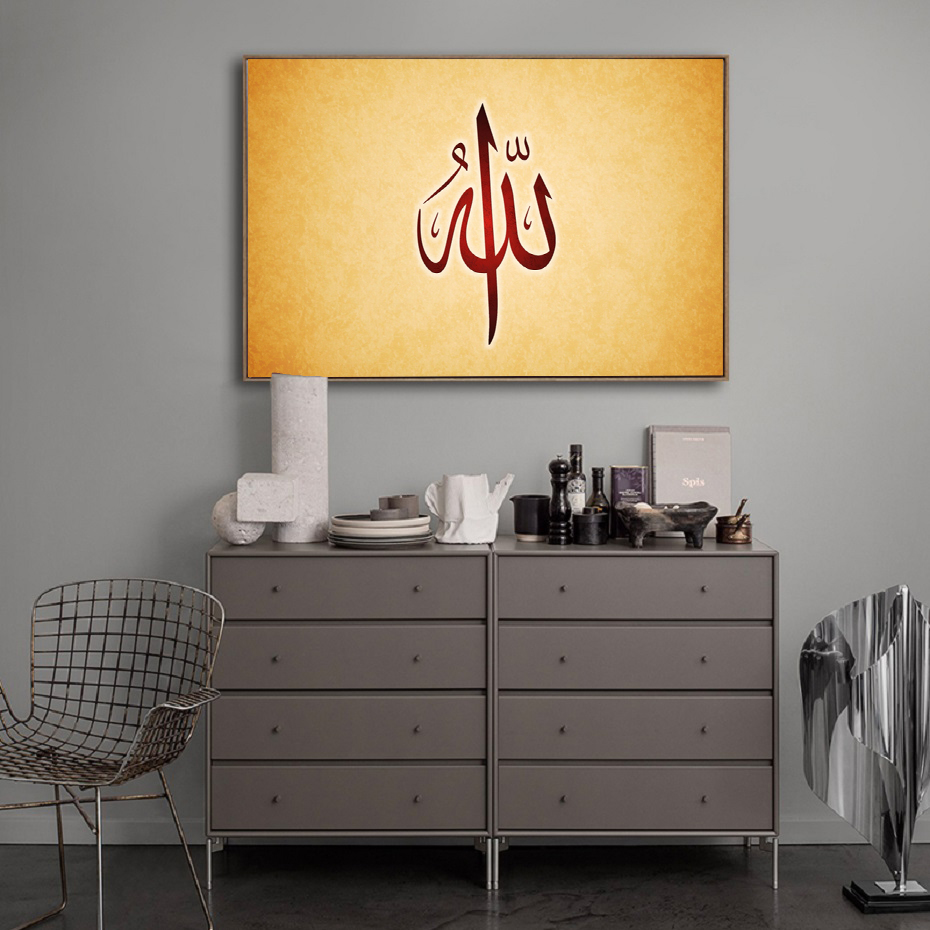 Large Vintage Islamic Calligraphy Posters Canvas Paintings Decorative Islamic Wall Art Posters Prints Living Room Home Decor in Painting Calligraphy from Home Garden
