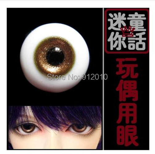 A Glass Eyes 12mm 14mm 16mm 18mm Golden For BJD Doll  1/3 1/4 1/6 SD YOSD MSD 1Pair GA16 abbyfrank 1 pair acrylic eyes for toy sd bjd eye doll cartoon 14mm 16mm 18mm 1 3 1 4 1 6 for bjd doll accessories anime for doll