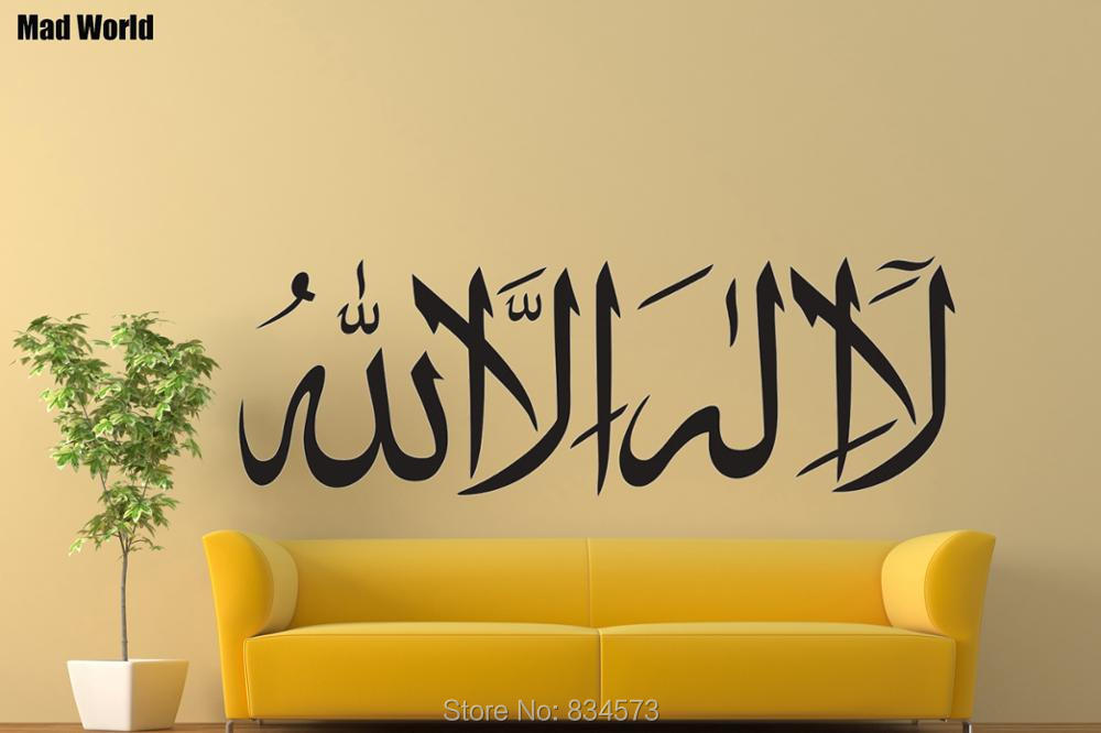 Attractive Arabic Calligraphy Wall Art Sketch - Wall Art Collections ...