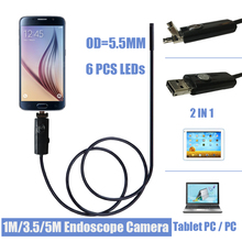 5.5MM 6LED Android Smartphone USB Endoscope Camera IP67 Waterproof Inspection Borescope Tube Camera With 5M Flexible Rigid Cable