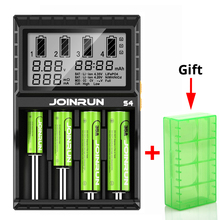 Joinrun S4 battery charger LCD Screen Intelligent li-ion 18650 14500 16340 26650 AAA AA DC 12V Smart Battery Charger