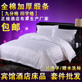 2017 new Duvet Cover 100% Cotton free Shipping thicken white