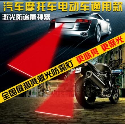 Car-Styling Tail Laser Fog Lamp Warning Lights For Lifan all Model X60 CEBRIUM 320 330 520 620 720 820 high quality car seat covers for lifan x60 x50 320 330 520 620 630 720 black red beige gray purple car accessories auto styling