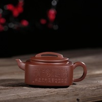 New sources of yixing all hand purple clay mixed square teapot Xu Yi works can be mixed batch processing customization