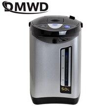 DWMD Электрический Термо-чайник, нагреватель воздуха, водонагреватель, 110 В, 5л Бутылка, теплоизоляция, водонагреватель