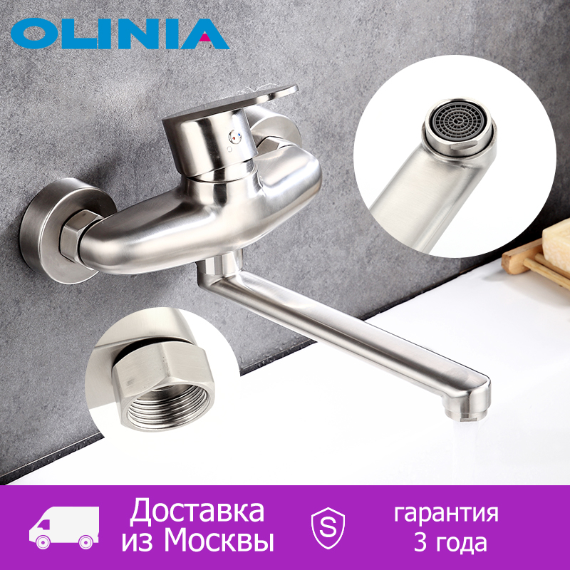 Olinia Bathroom Faucet 304 Stainless Steel Vanity Sink Mixer Tap Wall Mounted Basin Sink Faucet Single Handle Mixer Tap OL98803 single handle golden swan faucet bathroom basin faucet vanity sink mixer tap