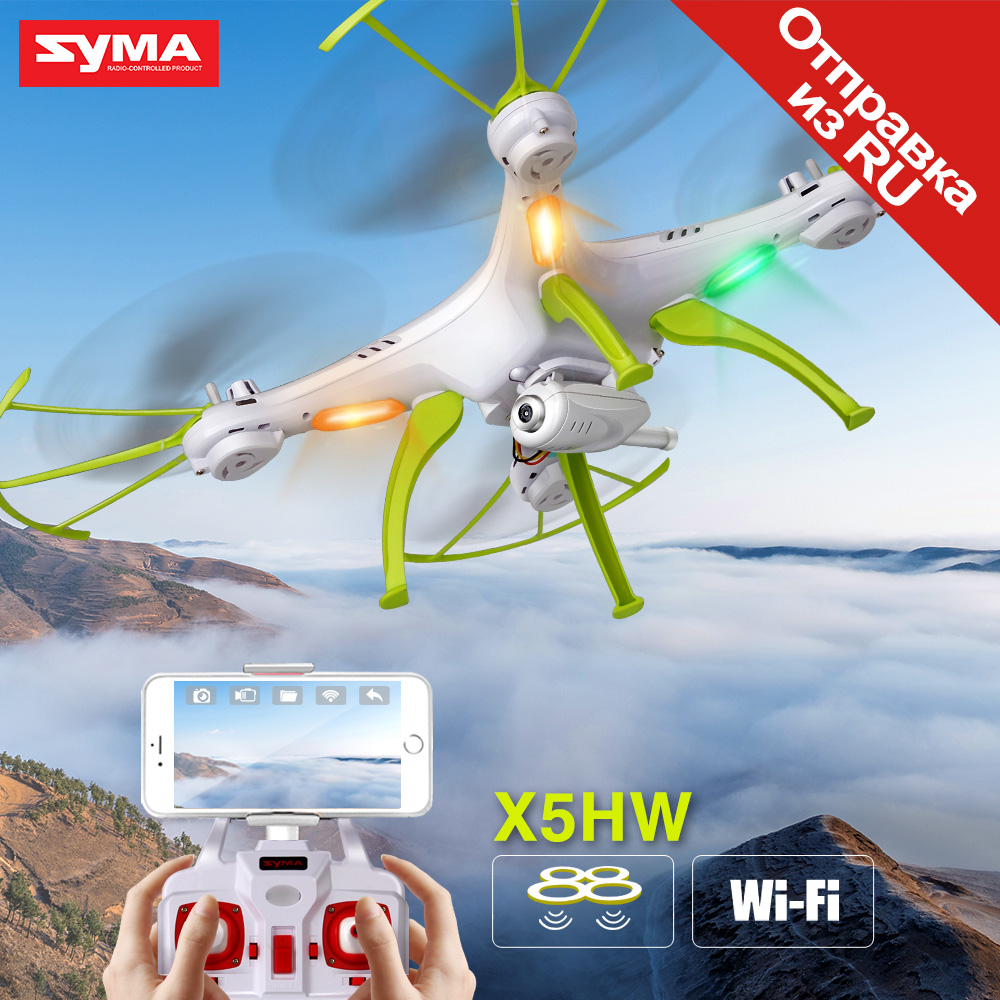 SYMA X5HW Remote Control Drone With Camera RC Quadcopter Helicopter WiFi FPV Transmission Hover Function 4CH 2.4G RC Drone Toys syma quadcopter high tech new 2 4g altitude hd camera rc drone 0 3mp wifi fpv live helicopter hover quadcopter drone may