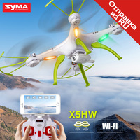 SYMA X5HW Remote Control Drone With Camera RC Quadcopter Helicopter WiFi FPV Transmission Hover Function 4CH 2.4G RC Drone Toys