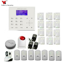 Yobang Security LCD Touch Key WIFI GSM GPRS Alarm With Network IP Camera Smoke/Fire Detector Strobe Siren Alarm Kits