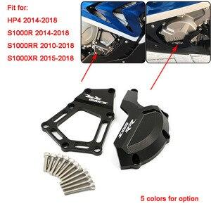 Image 1 - S1000RR S 1000 R RR XR دراجة نارية محرك التصنيع باستخدام الحاسب الآلي موفر الموالي غلاف حماية تحطم معدات الحماية لسيارات BMW S1000RR HP4 S1000R S1000XR