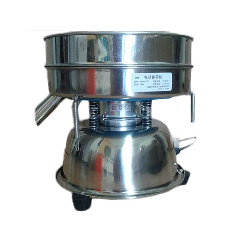 Вибрационный Электрический машина сито для порошок частиц электрическое сито нержавеющая сталь китайской медицины 220 В 50 Вт YCHH0301 1 шт