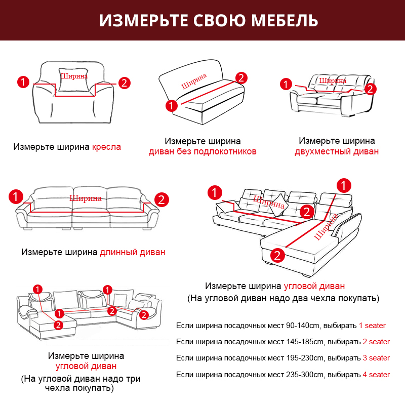 Flower-Design-Universal-Cover-for-Sofa-Armchair-Elastic-Stretch-Couch-Cover-Sectional-Sofa-Covers-Furniture-Protector