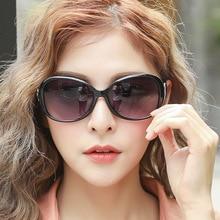Fashion Sunglasses Women Brand Designer Lenses Sun Glasses for Classic Vintage Driving Ladies