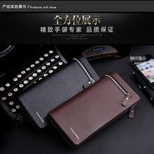 FREE SHIPPING 2015 Brand Curewe Kerien men's wallet western style Business zipper purse for men Phone bag free shipping