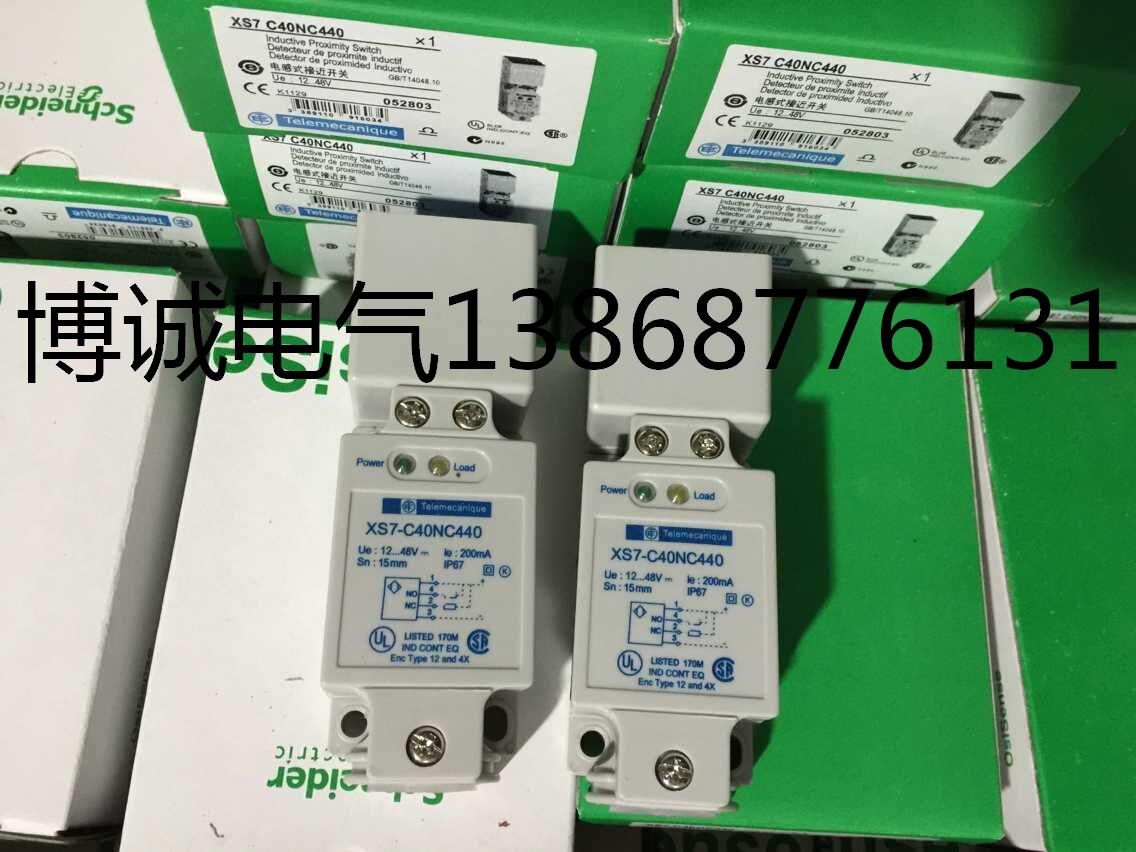 New original XS7-C40NC440 Warranty For Two Year new original xsdh407339 warranty for two year