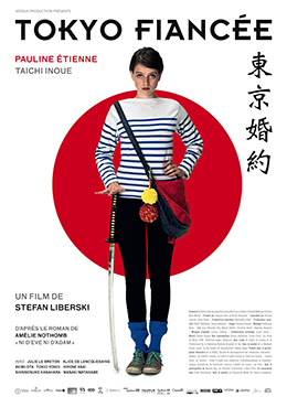 《东京婚约》2014年比利时,法国,加拿大剧情,喜剧电影在线观看