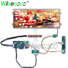 цена на 12.3 inch 1920*720 IPS LCD screen dispaly HSD123IPW1-A00 with HDMI 40 pin LVDS controller board driver board cable