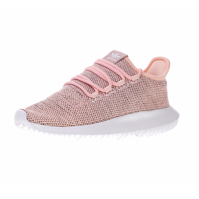 e78fbc0b77d4 ADIDAS TUBULAR SHADOW Women s Running Shoes