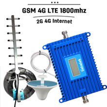 LCD Display 2G 4G LTE 1800 Cell Phone Signal Booster 70dB Gain GSM DCS 1800mhz 4G LTE Mobile Cellular Amplifier Yagi Antenna Set