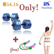 Free shipping New Body Building Product Adjustable Water Filled Dumbbells for sale 1 pair with RoHs approval