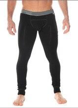 Мужская классический модальный Qiuku брюки.
