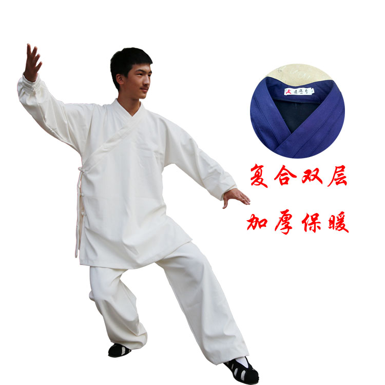Custom 4 Colors Linen thicken Wudang Taoist Robe Style Tai Chi Suit Shaolin Kung fu Uniform Wing Chun Martial arts Clothes new pure linen retro men s wing chun kung fu long robe long trench ip man robes windbreaker traditional chinese dust coat