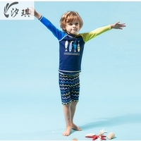 Xiqi男の子ツーピース水着ネイビースポーツ長袖水泳スーツ子供男の子水着大きいサイズ水着魚プリント水