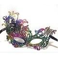 Сексуальный кружевной Венецианский маскарадный шар, искусственный шар для маскарадной вечеринки, маскарадный костюм для вечеринки, маскар...
