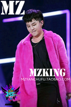 S-5XL ! 2015 Men's new slim DJDS male singer Quan Zhilong GD Imitation mink short rose long fur coat costume clothing