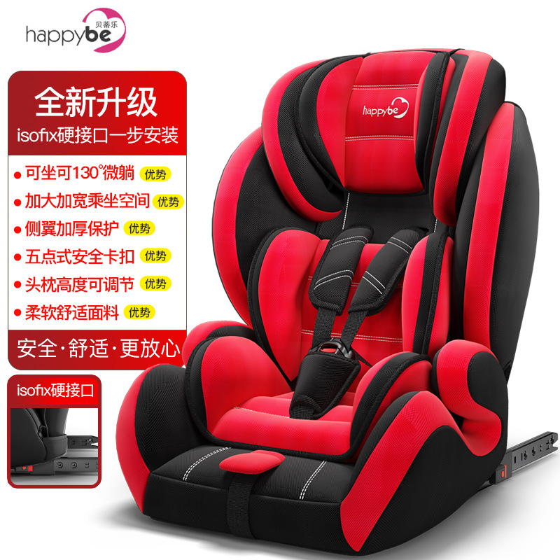 Child Car Seat Baby 9 Months 12 Years Old Universal Reclining In Children Chairs From Furniture On Aliexpress