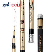 HUOLI Ocean Taiwan Fishing Rod Carbon 3.6 5.7m 19 Tune Stream Fishing Pole Fly Telescopic Fishing Spinning Rods Tackle MA03257