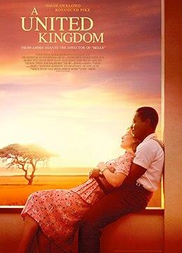 《联合王国》2016年捷克,英国,美国剧情,传记,爱情电影在线观看