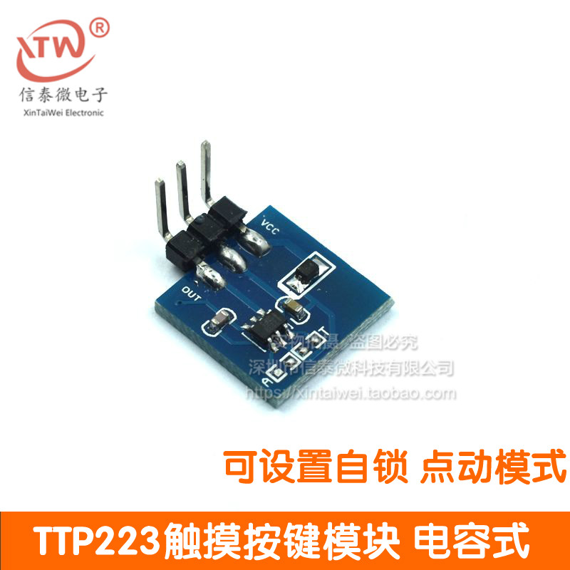TTP223 Capacitive Touch Sensor Switch Digital Touch Module