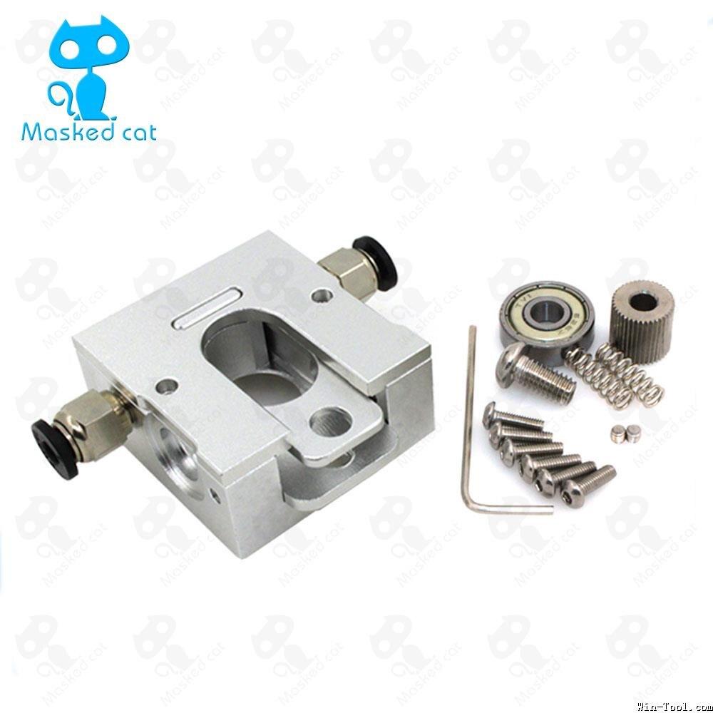2 teile/los 3D Drucker Bulldog Extruder Alle-metall für 1,75mm Kompatibel J-kopf MK8 Extruder DIY für 3D Drucker Teile