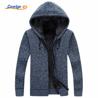 Covrlge Male Cardigan Sweaters 2017 Fashion Mens Winter Clothing Big Size Plus Velvet Thickening Hooded Wool Sweater Men MZM018