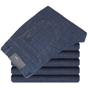 Image 5 - ICPANS גברים של ג ינס מכנסיים גברים ג ינס אביב קיץ עסקי ג ינס גברים ישר מקרית כותנה Mens ג ינס מכנסיים בתוספת גודל 40 42