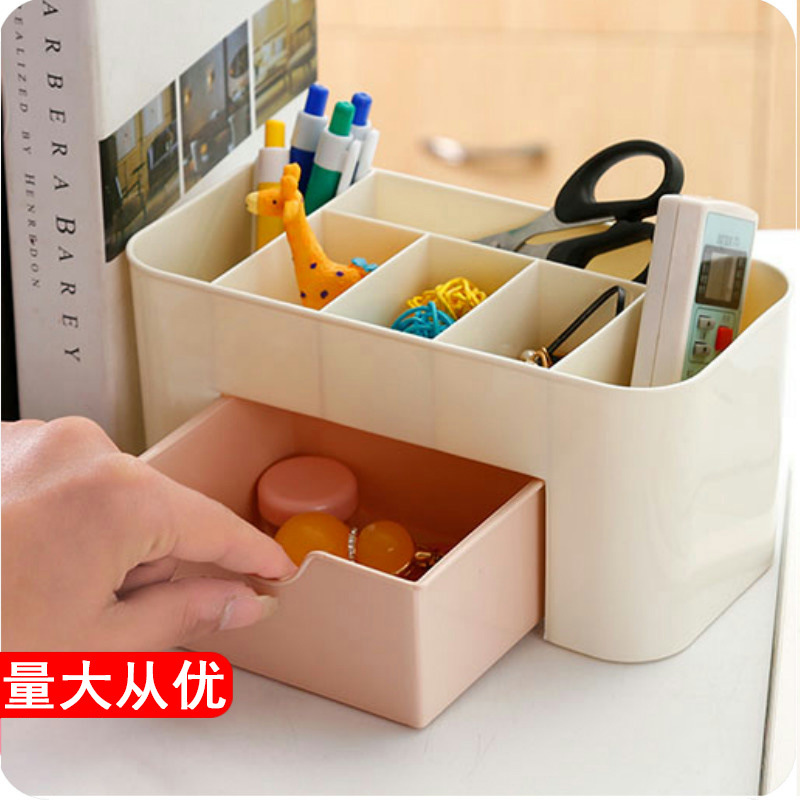 Jewelry Storage Box Drawer Type Plastic Office Desk Dressing Table Skin Care Brush Lipstick Finishing Rack.