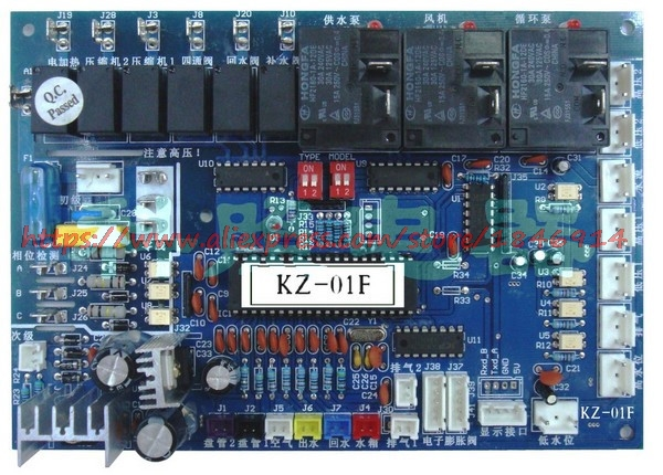 Free Shipping Air Control Board Double Compressor Heat Pump Three Phase Dual System Heat Pump Controller