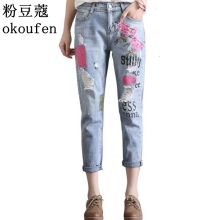b5cdbf5af09b4 Embroidered jeans female nine pants 2018 spring new loose hole small ankle  pants harem pants(