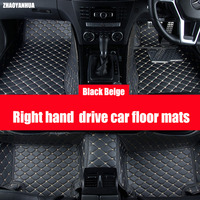 Right hand drive car floor mats for DS DS3 DS4 DS4S DS5 DS5LS DS6 car styling leather accessories carpet liners