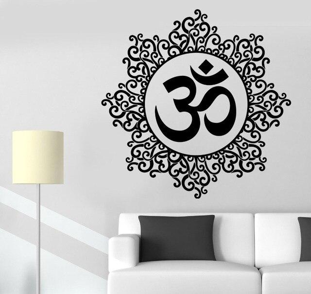 yoga wall sticker om meditation indian spiritual zen lotus vinyl