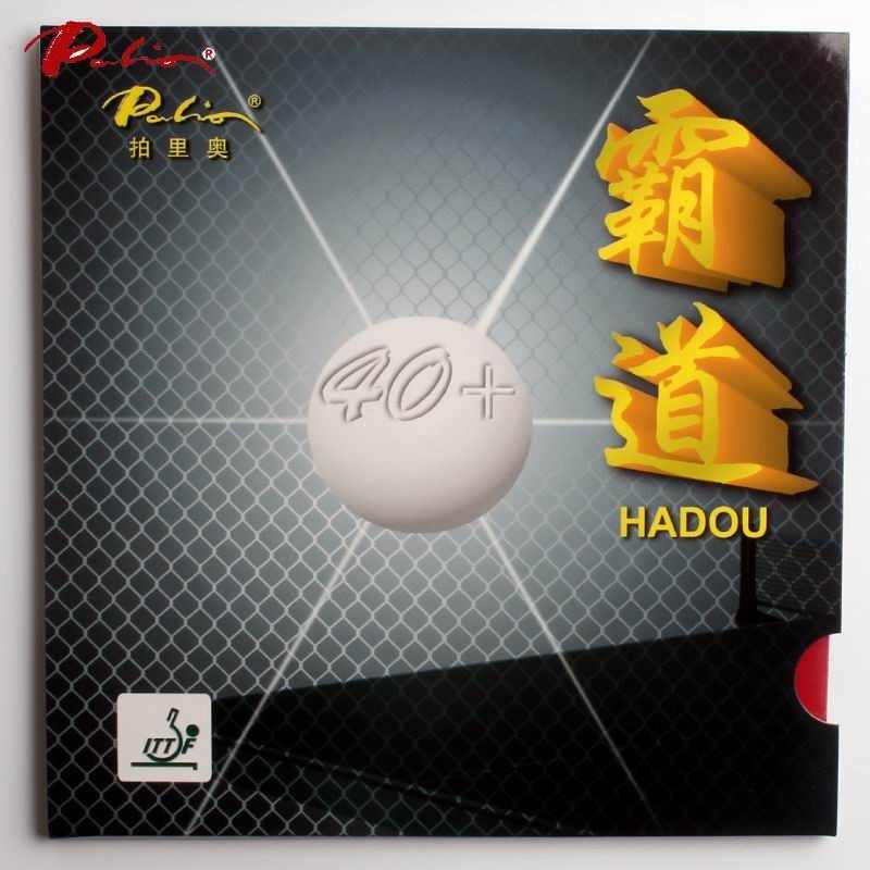 Palio official 40+ hadou table tennis rubber new material blue sponge for fast attack with loop