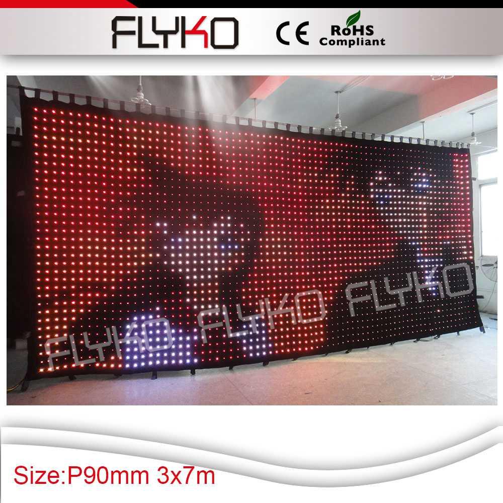 p90mm led video curtain 63.jpg