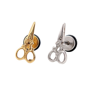 1 pair Scissors earrings woman man fashion jewelry cool ear piercing ear stud Rings Nose Body Piercing Jewelry Пирсинг ушей
