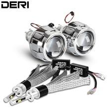 цены на New 2.5 inch Car Motorcycle Mini Retrofit Projector Lens With H1 Led HID Xenon Headlight Kit H4 H7 Adapters Black Silver Shell  в интернет-магазинах