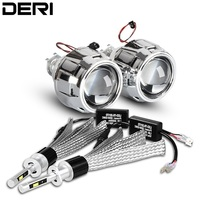 New 2.5 inch Car Motorcycle Mini Retrofit Projector Lens With H1 Led HID Xenon Headlight Kit H4 H7 Adapters Black Silver Shell