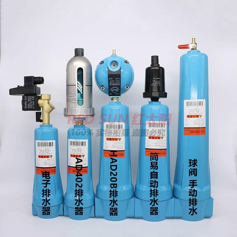 Filtro di precisione D/P/S/C classe 015/024/035/060 filtro del compressore d'aria a secco sgrassaggio