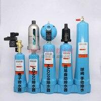 Präzisionsfilter Q/P/S/C klasse 015/024/035/060 kompressor filter trockenen entfetten