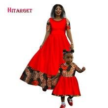 2017 جديد أزياء المطابقة الأفريقية النساء وفتاة فساتين طويلة 2 أجزاء ماركة أفريقيا الملابس التقليدية 100٪ ٪ WY1510